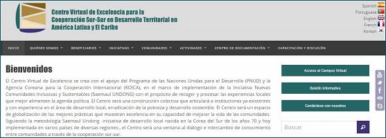 Visita la nueva página web del Centro Virtual de Excelencia
